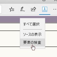 f:id:furyu-tei:20171117203104p:plain