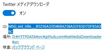 f:id:furyu-tei:20171117203124p:plain
