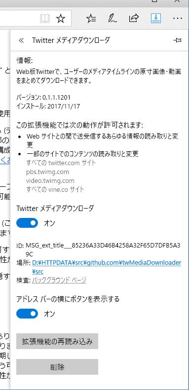 f:id:furyu-tei:20171117204946p:plain