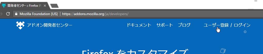 f:id:furyu-tei:20171117232228p:plain
