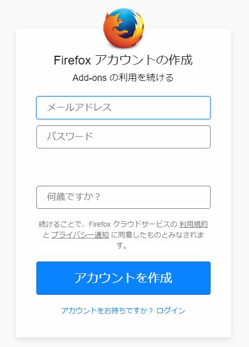 f:id:furyu-tei:20171117232239p:plain