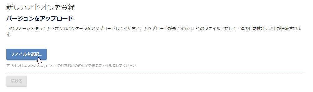 f:id:furyu-tei:20171117232258p:plain