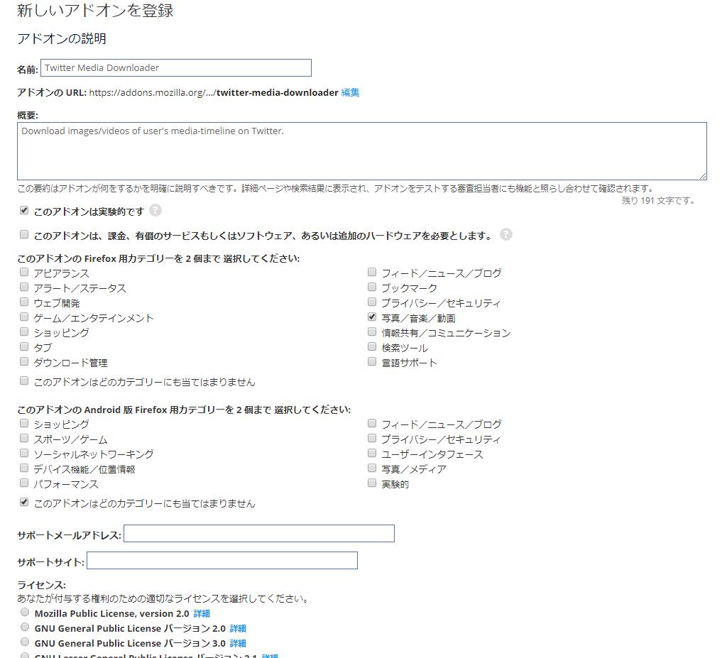 f:id:furyu-tei:20171117232325p:plain