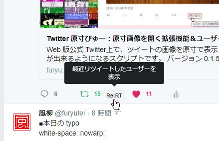 f:id:furyu-tei:20171125034556p:plain
