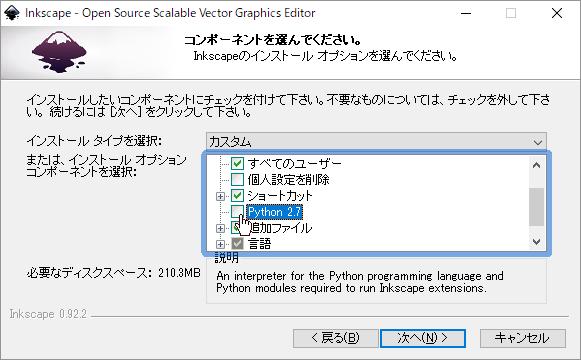 f:id:furyu-tei:20171202111555p:plain
