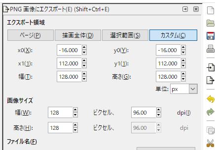 f:id:furyu-tei:20171202124108p:plain