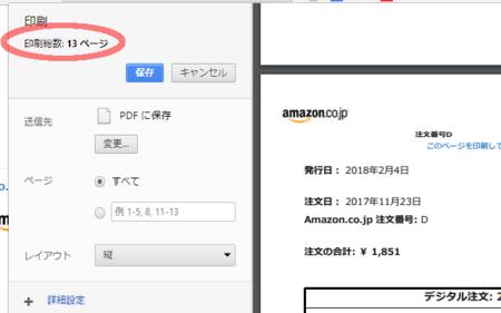 f:id:furyu-tei:20180204193802p:plain