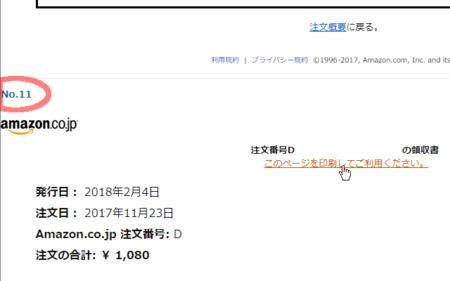 f:id:furyu-tei:20180204193806p:plain