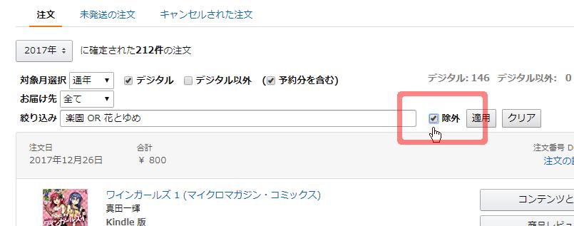 f:id:furyu-tei:20180212195700p:plain