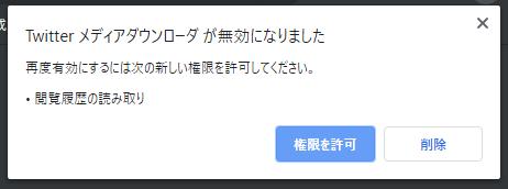 f:id:furyu-tei:20190810134744p:plain