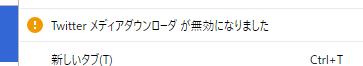 f:id:furyu-tei:20190810134755p:plain