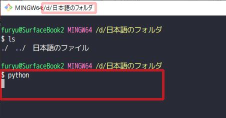 f:id:furyu-tei:20200812040929p:plain