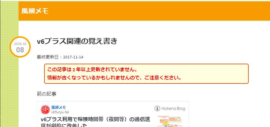 f:id:furyu-tei:20200818053148p:plain