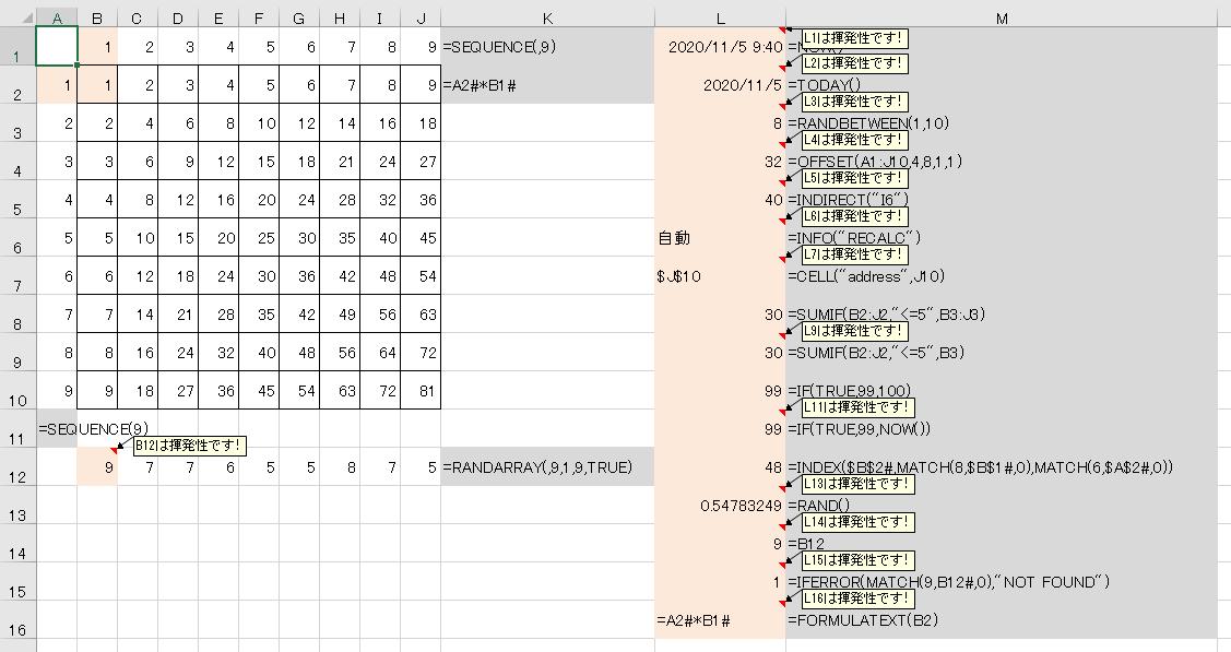 f:id:furyu-tei:20201105095343p:plain