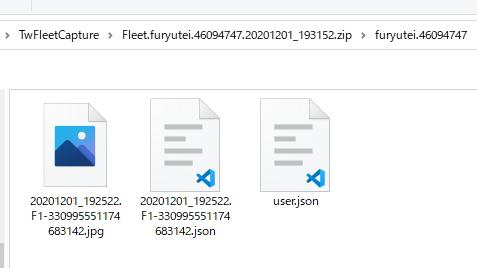f:id:furyu-tei:20210206123802p:plain
