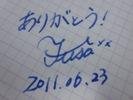 f:id:fusa_fusa:20110623211010j:image