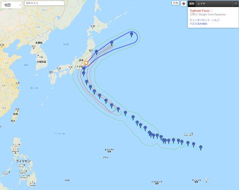 台風 名前 2019