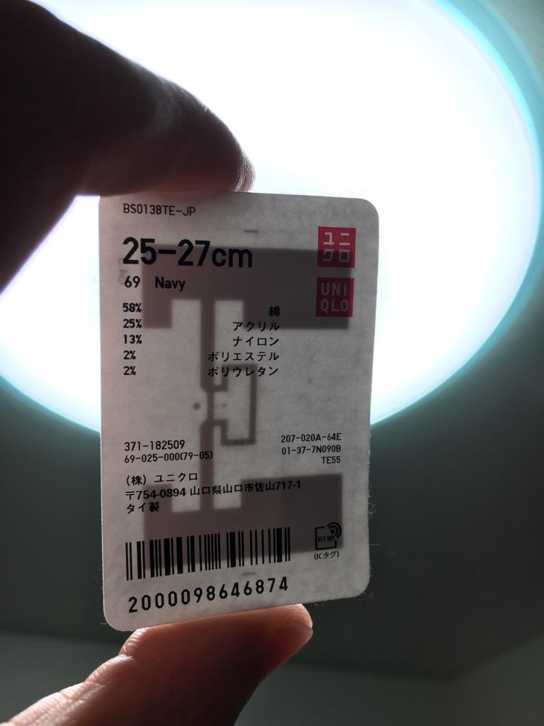 f:id:fusafusagoumou:20171212233710j:plain