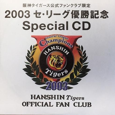 f:id:fusafusagoumou:20180108210710j:plain