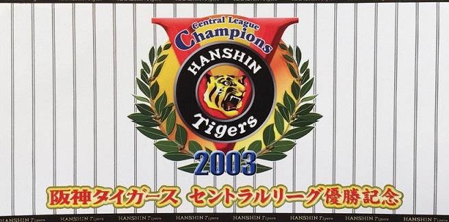 f:id:fusafusagoumou:20180108210731j:plain