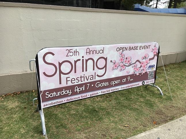 ベースでは「Spring Festival」と呼ばれている