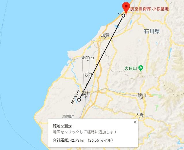 小松基地と福井県営陸上競技場は直線距離で約43km