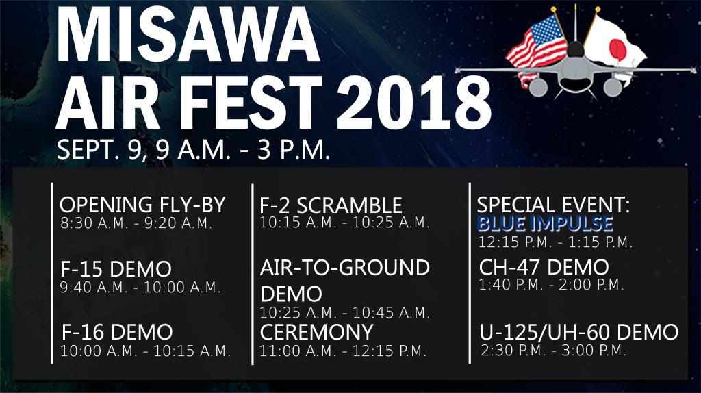 MISAWA AIR FEST 2018(USAF Misawa AB)
