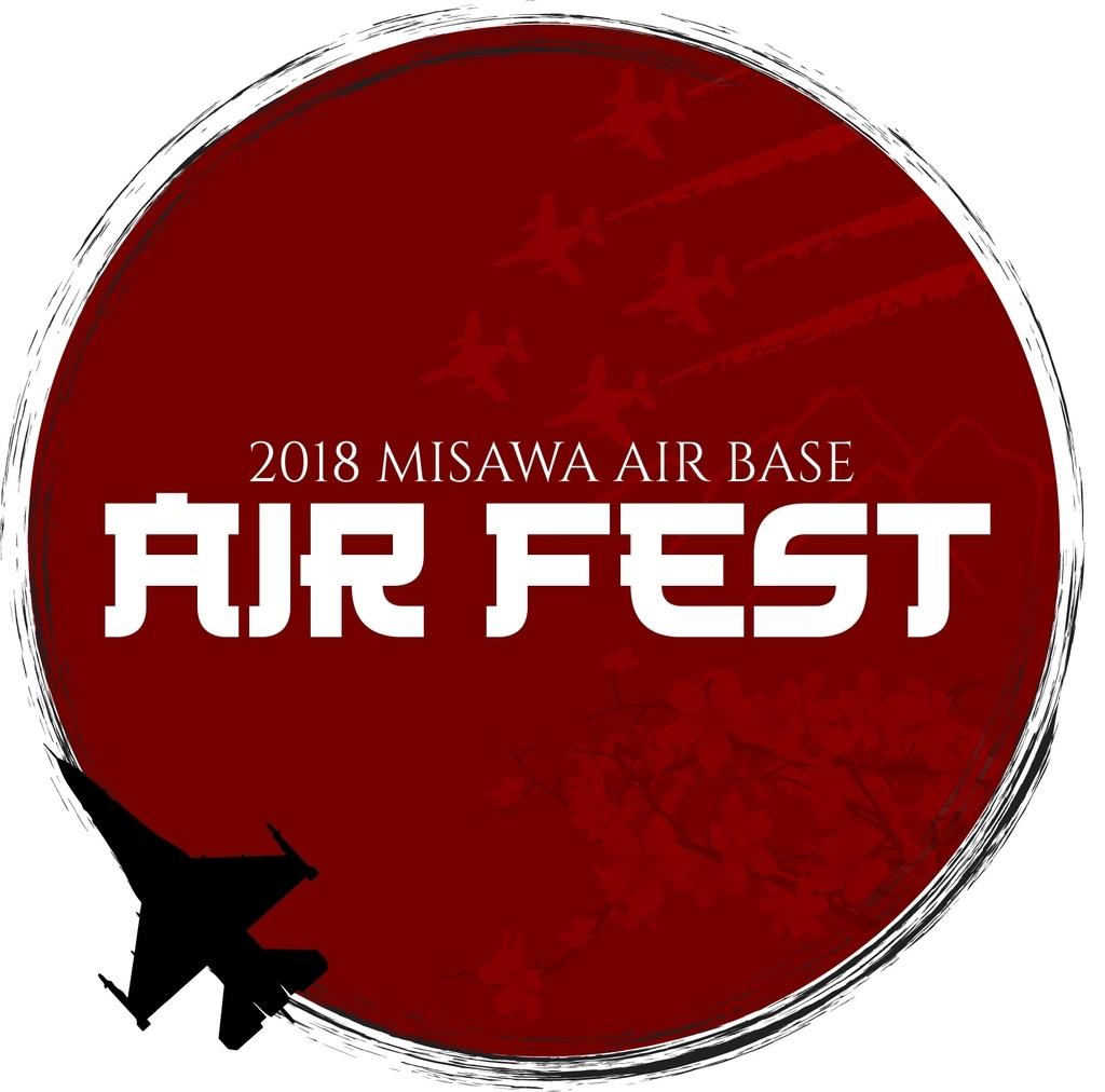 2018 MISAWA AIR BASE AIR FEST(USAF Misawa AB)