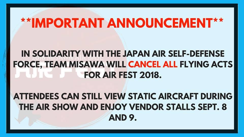 USAF Misawa AB、facebookより