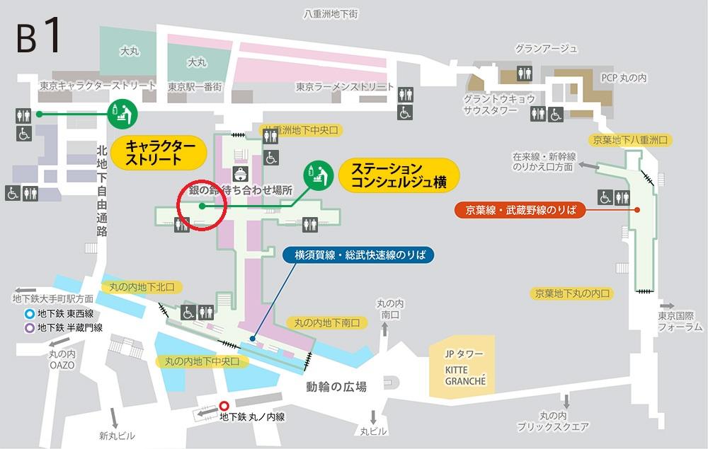 東京駅地下1階「ベビー休憩室」(tokyoinfo.com)
