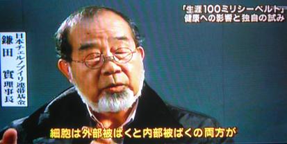 f:id:fusakibitan:20111029003556j:image