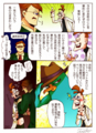 ロジャ→ハインツ→P