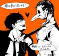 ペストマンと黒澤