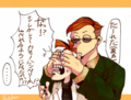 ロジャ→ハイ