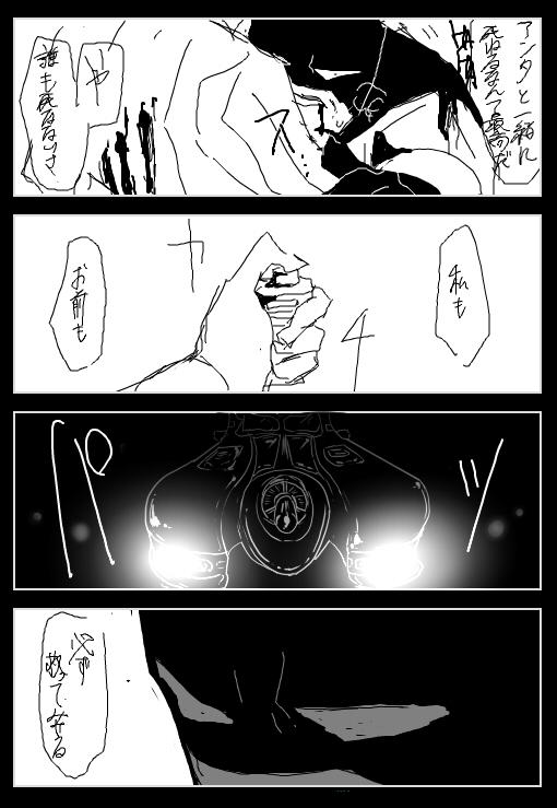 Beautiful blood 3