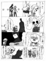 アンパンマンとバットマン2