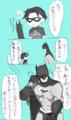 アンパンマンとバットマン4