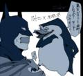 ペンギンと蝙蝠