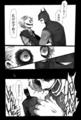 Nonsense kiss 1