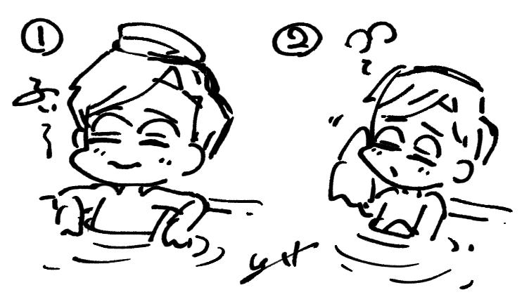 ①お風呂に入るエリック君妄想