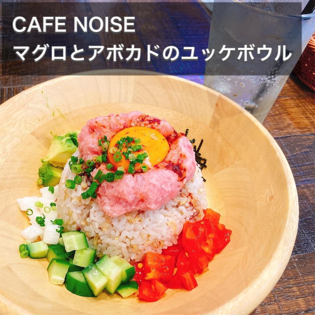 f:id:fusan_no_tabemono_blogs:20200919203756j:image