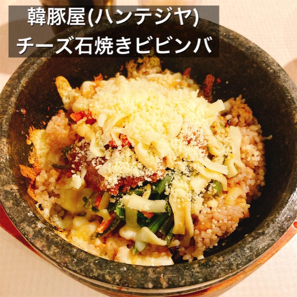f:id:fusan_no_tabemono_blogs:20200921230410j:image