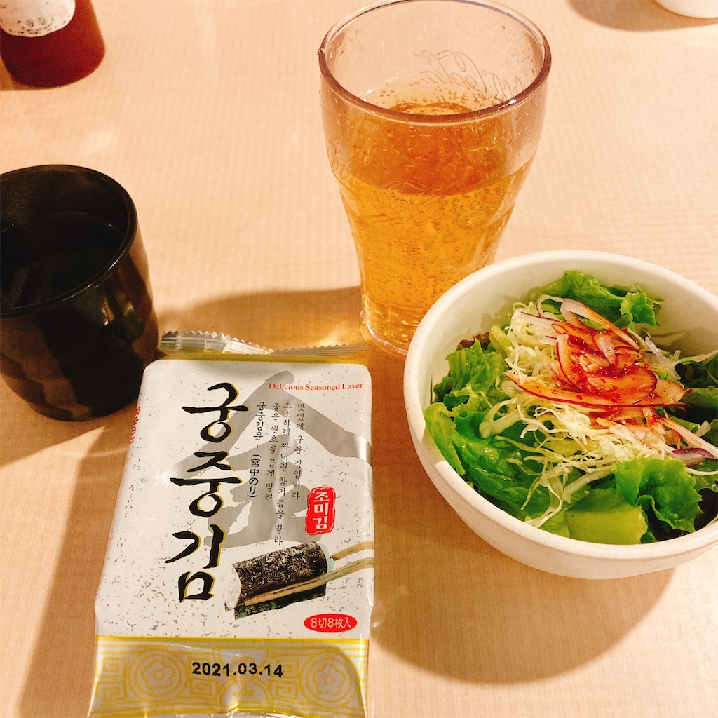 f:id:fusan_no_tabemono_blogs:20200921231652j:image