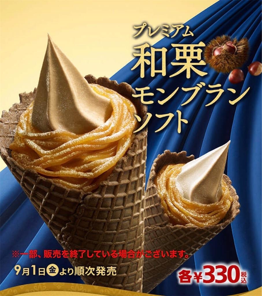 f:id:fusan_no_tabemono_blogs:20200924182627j:image