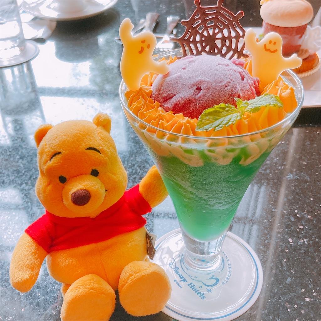 f:id:fusan_no_tabemono_blogs:20200930203424j:image