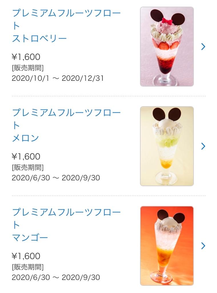 f:id:fusan_no_tabemono_blogs:20200930204349j:image