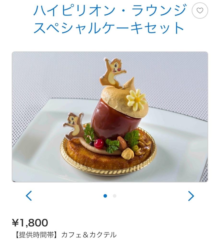 f:id:fusan_no_tabemono_blogs:20200930204410j:image