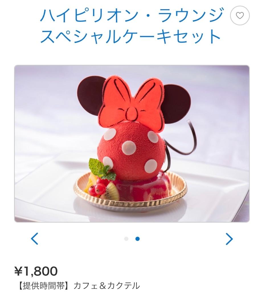 f:id:fusan_no_tabemono_blogs:20200930204416j:image