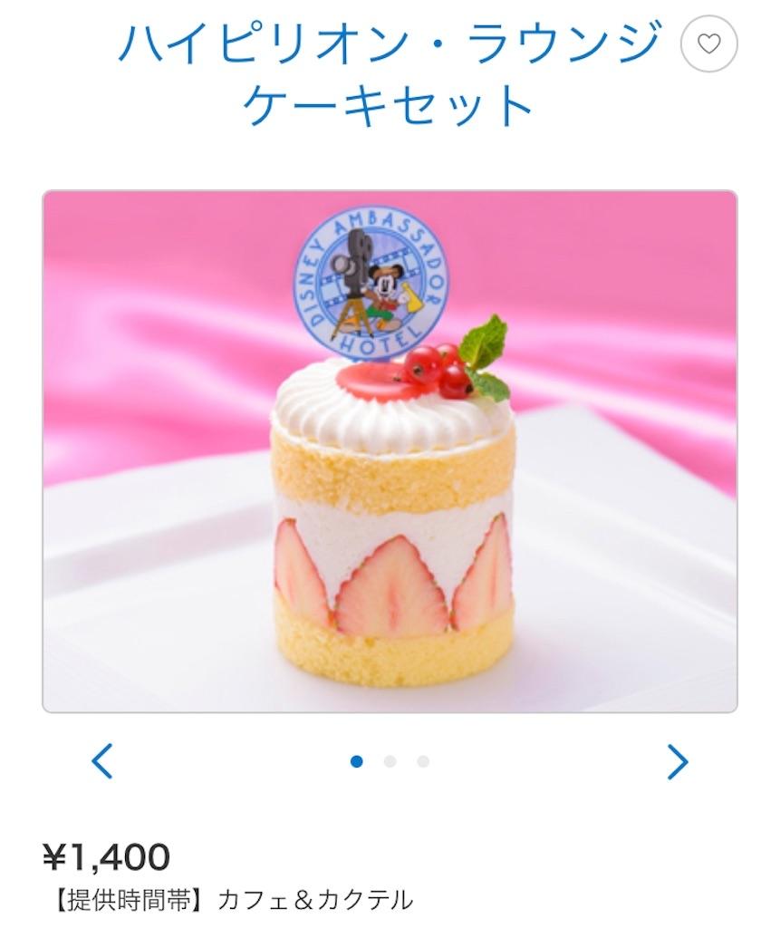 f:id:fusan_no_tabemono_blogs:20200930204649j:image