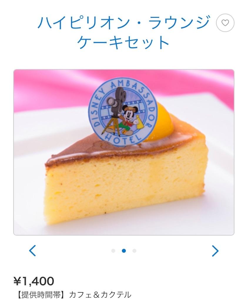 f:id:fusan_no_tabemono_blogs:20200930204656j:image